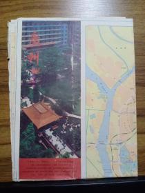 广州最新街道图 1989