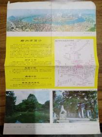 柳州市游览示意图