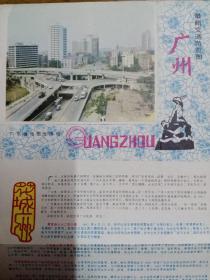 广州最新交通游览图 1985