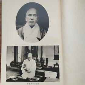 孤本   日本原版书籍    《白云上人遗作集》一函一册全    图版多       昭和29年(1954年)      原函原书衣   品佳