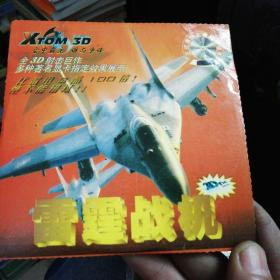 (游戏光盘) 雷霆战机(1CD)