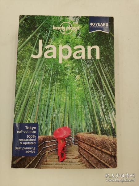 Japan (Lonely Planet Country Guides)孤独星球旅行指南:日本 英文原版