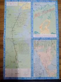 南昌—庐山交通旅游图(1版1印)1985