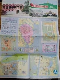 中山旅游图 【1版1印】1984