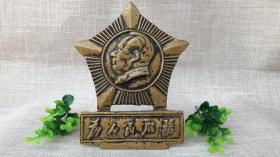 文革时期红色怀旧 毛主席铜像章