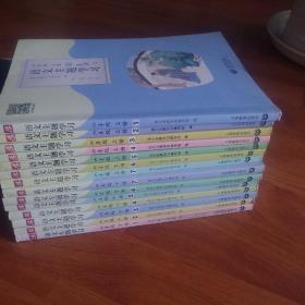 语文主题学习,六年级上下册   十四本共售!!