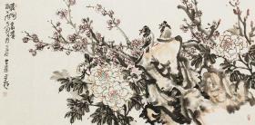 【保真 特惠】中美协会员 全国美展最高奖得主(两届) 栾长征 四尺整张 国画花鸟1