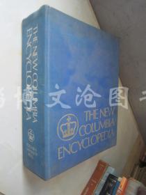 The New Columbia Encyclopedia【大16开精装 英文原版 带手扣】新哥伦比亚百科全书(1975年版)
