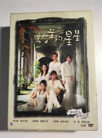 放羊的星星  林志颖 刘荷娜 立威廉 洪小铃 连续剧 dvd 电视剧 8碟 7D9+1D5 台版正版
