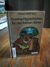 Gutenachtgeschichten für den kleinen Bären(德文原版)