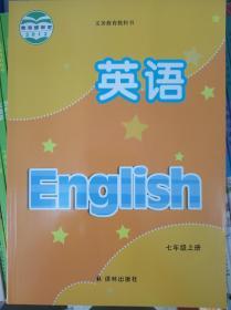 2019江苏版译林版初中英语七年级上册课本教材教科书正版全新