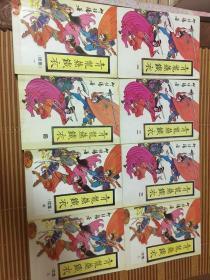 青龙燕铁衣 1-8全(枭霸)