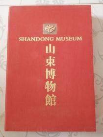 山东博物馆
