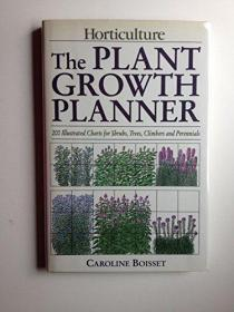 The Plant Growth Planner (Horticulture)-植物生长规划师(园艺)