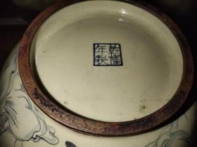 厚铜胎画珐琅观音送子大碗