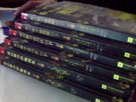 格瑞魔法学校秘密教程 全六卷 魔法师学徒的魔法书上下 魔法师学徒的伴侣书上下 魔法师的怪物图鉴上下