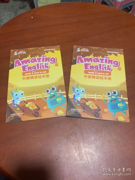 Amazing English Level 3 Unit 【6-12、 13-20】 外教精读绘本册   (两本合售)