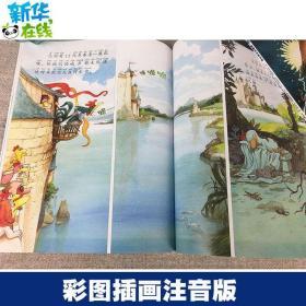 不一样的卡梅拉注音版(6-10)(我能打败怪兽/我要找到朗朗/我不要被 [法]克利斯提昂·约里波瓦 著 少儿艺术/手工贴纸书/涂色书