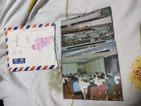 黑龙江省法治杂志社记者拍摄黑龙江省人大会议照片,有主要领导同志,孙维本,蔚建行等,19张合售,
