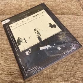 索恩丛书·掘墓人:魏玛共和国的最后一个冬天