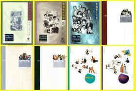 【香港影片大全】(1-8卷) 整套全齐