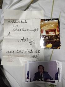 张克平等摄影作品邮寄给法治杂志社同志,照片主要是黑龙江省人大领导同志,孙维本同志,请老同志开会等,黑龙江省立法执法工作会议等等,,一共27张