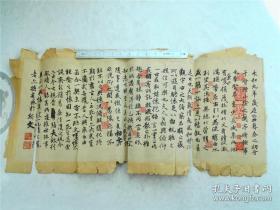 陕籍同盟会员、国民党元老、晚清民国学者 富平刘守中资料:清或民国《兰亭集序》摹本一幅。
