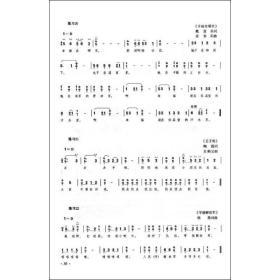 华韵:古筝基础教程三十三课(简谱版)