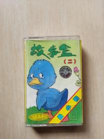 磁带 故事盒 二 丑小鸭