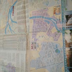 广州旅游交通图(广州旅游与交通、广州市图、黄埔邻近图、番禺市、花都市、增城市、从化市街区图)