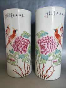 粉彩花鸟瓷帽筒