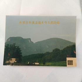 照片,本溪市本溪县温泉寺天然卧佛……(远处的山峰像一个平躺着的佛……