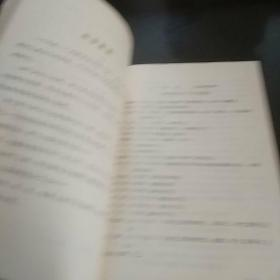 戏曲剧本:三对恋人(含《三对恋人》、《南风迷》、《梦》、《花灯案》、《思烈教授》五个剧本)
