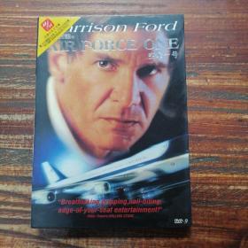 DVD-9 空军一号