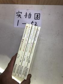 把玩艺术系列图书【5本合售】