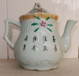 益阳   德厚长  茶壶   民国
