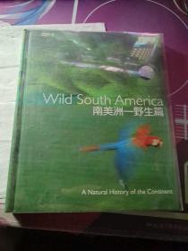 南美洲——野生篇3碟装
