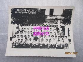 老照片:梅州中学七九届初三(5)班毕业同学合影