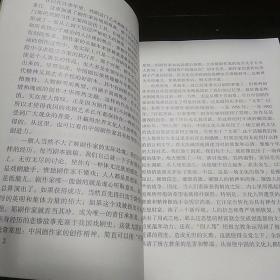 中国当代剧作家选集