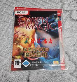 暗黑破坏神3魔法黎明(完全正式版 PC DVD)(游戏光盘)