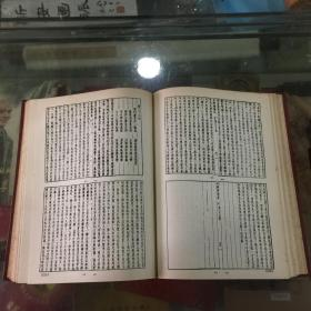 金瓶梅词话(明万历本)