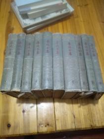 鲁迅全集 精装全10册