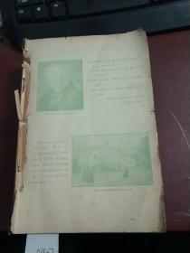 THE  ENGLISH   STUDENT  1925NIAN 1-12合订本 O1457