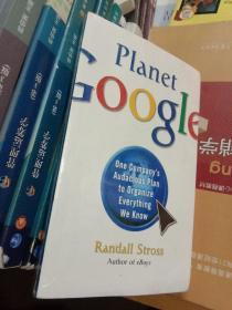 Planet Google 谷歌星球