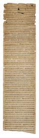 0613敦煌遗书 大英博物馆 S1827莫高窟 楞严经手稿。纸本大小30*105厘米。宣纸原色微喷印制,按需印制不支持退货