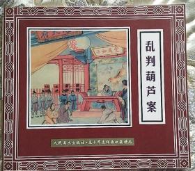 连环画 《红楼梦》11册全