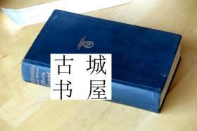 稀缺,收藏版《 我的战斗  》   约1935年出版。