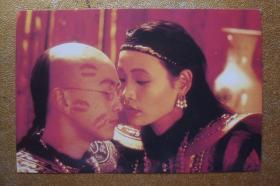 明信片   末代皇帝   溥仪与婉蓉