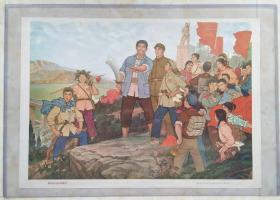 中国经典年画宣传画电影海报大展示------对开------《当年战斗过的地方》-----70年代-----虒人荣誉珍藏