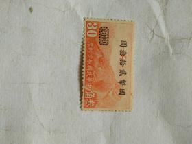 """中华民国航空邮票(叁角加字改值""""国币贰拾叁圆"""""""